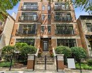 840 W Roscoe Street Unit #1W, Chicago image