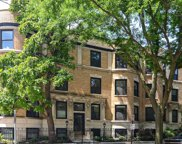 2002 North Howe Street Unit 2N, Chicago image
