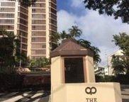 1050 LUNALILO Street Unit 905, Honolulu image