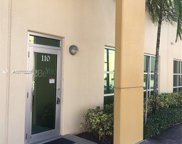 10396 State Road 84 Unit #110, Davie image