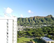 300 Wai Nani Way Unit 2411, Honolulu image