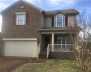 400 Hunters Path Ct, Hermitage image