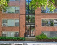 6833 North Oakley Avenue Unit 2B, Chicago image