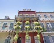520 St Philip  Street Unit 2, New Orleans image