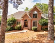 512 Hillock Trc, Hoover image