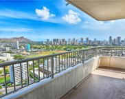 2825 S King Street Unit 2401, Honolulu image