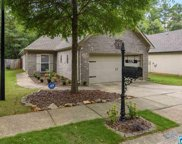 5329 Cottage Cir, Hoover image
