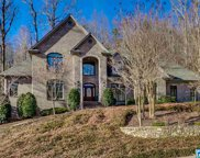 1764 Twin Bridge Dr, Vestavia Hills image