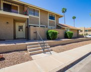 1261 N 84th Place, Scottsdale image
