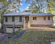 270 Cove Dr, Pell City image