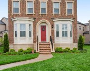 20686 EXCHANGE STREET, Ashburn image