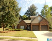 621 Southern Trace Pkwy, Leeds image