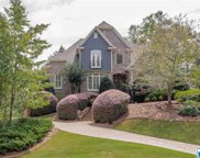1076 Greystone Cove Dr, Hoover image