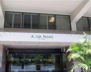 1850 Ala Moana Boulevard Unit 917, Honolulu image
