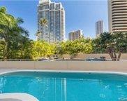 1676 Ala Moana Boulevard Unit 403, Honolulu image