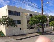 502 Captain Cook Avenue Unit 304, Honolulu image