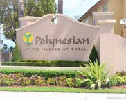 7516 Nw 112th Pl, Doral image