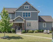 5251 Kate Cove, Trussville image