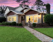 2136 English Village Ln, Mountain Brook image