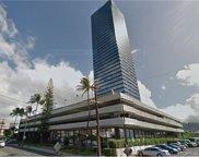 1750 Kalakaua Avenue Unit 1706, Honolulu image