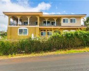 99-1047 Aiea Heights Drive, Oahu image