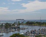 419 Atkinson Drive Unit 1205, Honolulu image