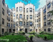 7066 North Wolcott Avenue Unit 1, Chicago image
