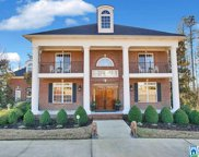 2116 Lakeview Trc, Trussville image
