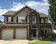 712 Forest Lakes Dr, Sterrett image