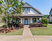 3771 James Hill Cir, Hoover image