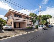1729 Malanai Street, Honolulu image