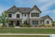 2168 Blackridge Rd, Hoover image
