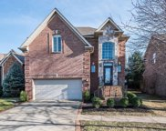 3924 Palomar Cove, Lexington image