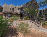 5855 N Kolb Unit #7205, Tucson image