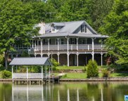 895 Paradise Cir, Pell City image