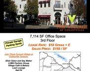 85 Village Lane, Colleyville image