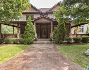 318 Christopher Cove, Westover image
