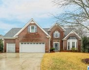 1768 Brookview Trl, Hoover image