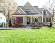 2941 Forest Park  Drive, Charlotte image