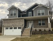 9 River Chase, Clarksville image