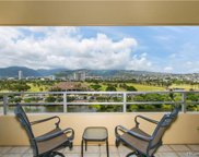 2533 Ala Wai Boulevard Unit 904, Honolulu image