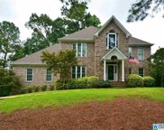 2409 Inverness Point Dr, Hoover image
