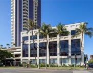 725 Kapiolani Boulevard Unit C307 & C312, Honolulu image