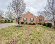 5014 Alpha Terrace Lane, Knoxville image