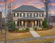 4415 Village Green Way, Hoover image