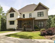 1550 Paradise Valley Rd, Gardendale image