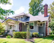 14 Eastover Ct, Louisville image