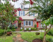 1419 Brockman Circle, Charleston image