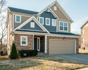 6442 Sunnywood Dr, Antioch image