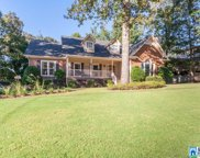 1905 Strawberry Ln, Hoover image